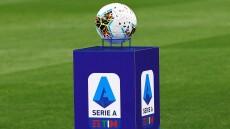 Ставки на чемпионат в Италии