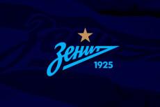 Ставки на клуб «Зенит»