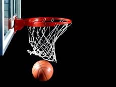 Сделать ставки на баскетбол