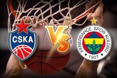 Прогнозы на баскетбол («ЦСКА» vs «Фенербахче»)