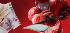 Россия-Финляндия прогнозы наматч по хоккею сегодня